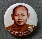 ล็อกเก็ตอาจารย์สมชาย วัดเขาสุกิม