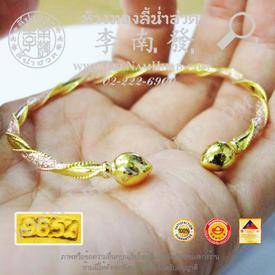 https://v1.igetweb.com/www/leenumhuad/catalog/e_1487887.jpg