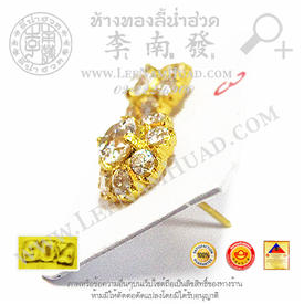 http://v1.igetweb.com/www/leenumhuad/catalog/e_1003696.jpg