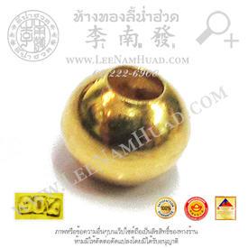 https://v1.igetweb.com/www/leenumhuad/catalog/p_1686026.jpg