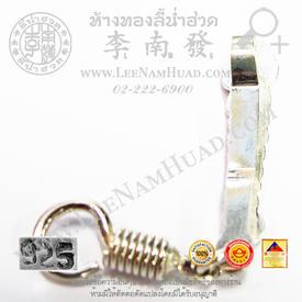 http://v1.igetweb.com/www/leenumhuad/catalog/e_940418.jpg