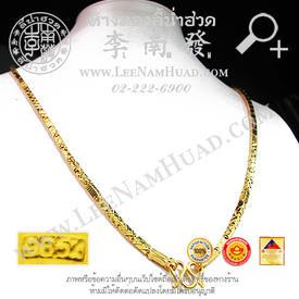 https://v1.igetweb.com/www/leenumhuad/catalog/e_1103398.jpg