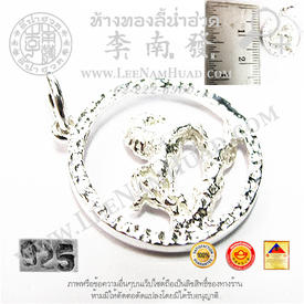 https://v1.igetweb.com/www/leenumhuad/catalog/p_1287310.jpg