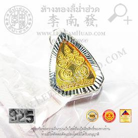 https://v1.igetweb.com/www/leenumhuad/catalog/e_958922.jpg