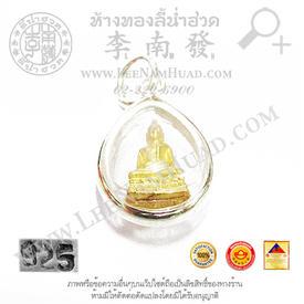 https://v1.igetweb.com/www/leenumhuad/catalog/e_1082117.jpg