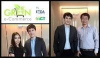 Green E-Commerce กับ NBthailand