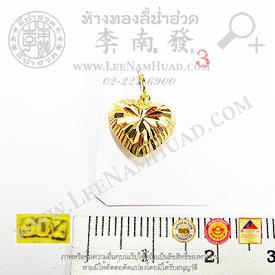 https://v1.igetweb.com/www/leenumhuad/catalog/e_1002236.jpg