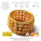 แหวนดอกพิกุล(น้ำหนัก2สลึง)ทอง 96.5%