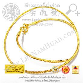 https://v1.igetweb.com/www/leenumhuad/catalog/e_1102180.jpg