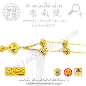 https://v1.igetweb.com/www/leenumhuad/catalog/e_1112455.jpg
