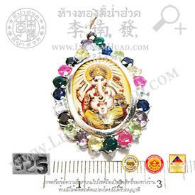 https://v1.igetweb.com/www/leenumhuad/catalog/e_1050705.jpg