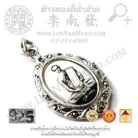 https://v1.igetweb.com/www/leenumhuad/catalog/e_1395603.jpg