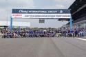 ยามาฮ่าเชิญสื่อมวลชนชั้นนำของเมืองไทยนับ 100
