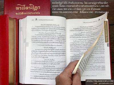 http://www.igetweb.com/www/triluk/catalog/e_1564704.jpg