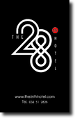The 28th Hotel