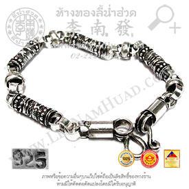 https://v1.igetweb.com/www/leenumhuad/catalog/p_1315190.jpg