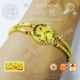 http://v1.igetweb.com/www/leenumhuad/catalog/e_1498546.jpg