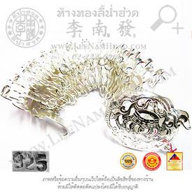 http://v1.igetweb.com/www/leenumhuad/catalog/p_1031836.jpg