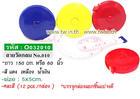 สายวัดกลม No.010(5x5cm.)คละสี