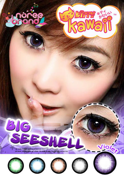 Seeshell Violet