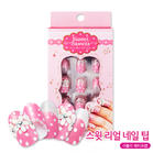 **พร้อมส่ง**Etude House Sweet Real Nail Tip # Lovely Apron