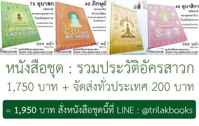 http://v1.igetweb.com/www/triluk/catalog/e_1596995.jpg
