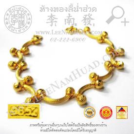 http://www.igetweb.com/www/leenumhuad/catalog/e_1475343.jpg