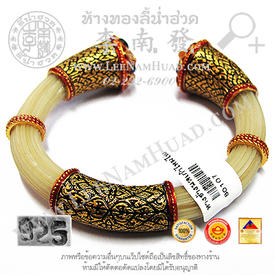 https://v1.igetweb.com/www/leenumhuad/catalog/e_1009985.jpg