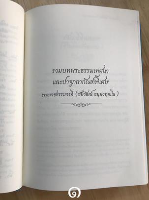 https://v1.igetweb.com/www/triluk/catalog/e_1596180.jpg