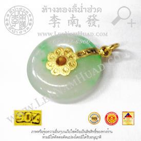 https://v1.igetweb.com/www/leenumhuad/catalog/p_1925354.jpg