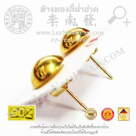 http://v1.igetweb.com/www/leenumhuad/catalog/p_1459718.jpg