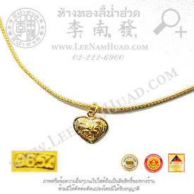 https://v1.igetweb.com/www/leenumhuad/catalog/e_1112411.jpg