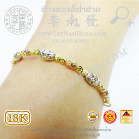 http://v1.igetweb.com/www/leenumhuad/catalog/e_1072509.jpg