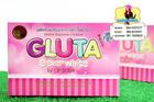 กลูต้า โอเวอร์ไวท์ โซดา Gluta O Over White by OP Soda 084-5257677, 085-8229551