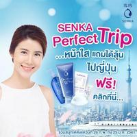 SENKA Perfect Trip Campaign