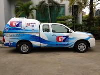 โครงการสกรีนรถกับ G7 Battery