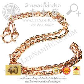 http://v1.igetweb.com/www/leenumhuad/catalog/p_1241565.jpg