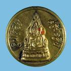 เหรียญกลมพระพุทธชินราช อินโดจีน ๙วัน๙คืน วัดสุทัศน์เทพวราราม