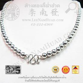 https://v1.igetweb.com/www/leenumhuad/catalog/e_1020228.jpg