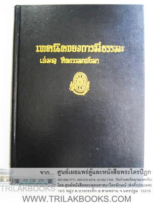 http://www.igetweb.com/www/triluk/catalog/p_1053425.jpg
