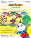 Fest & Fun เที่ยวภาคกลาง