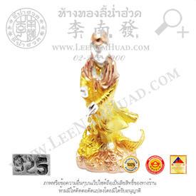 https://v1.igetweb.com/www/leenumhuad/catalog/p_1513670.jpg