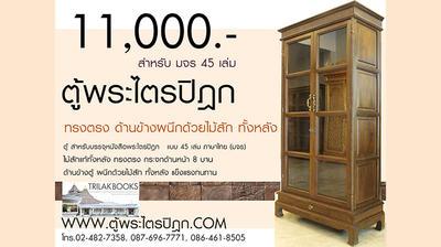 http://www.igetweb.com/www/triluk/catalog/p_1909845.jpg