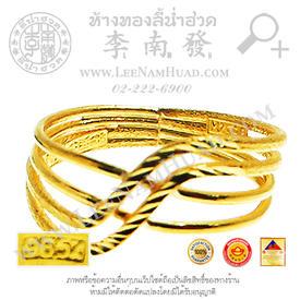 https://v1.igetweb.com/www/leenumhuad/catalog/p_1035447.jpg