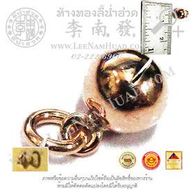 https://v1.igetweb.com/www/leenumhuad/catalog/p_1286642.jpg