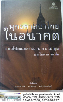 https://v1.igetweb.com/www/triluk/catalog/p_763428.jpg