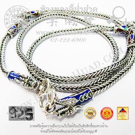 https://v1.igetweb.com/www/leenumhuad/catalog/p_1322604.jpg