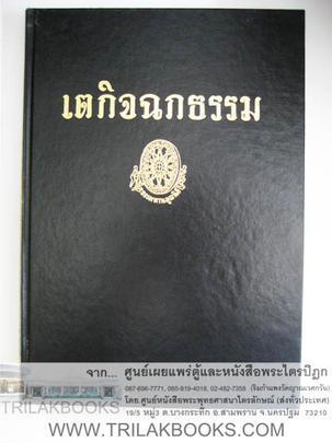 http://www.igetweb.com/www/triluk/catalog/p_1052437.jpg