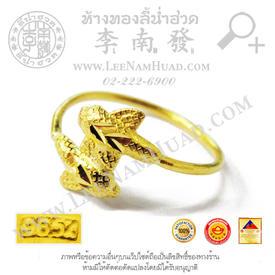 https://v1.igetweb.com/www/leenumhuad/catalog/p_1876710.jpg