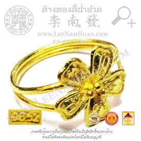 https://v1.igetweb.com/www/leenumhuad/catalog/p_1316811.jpg